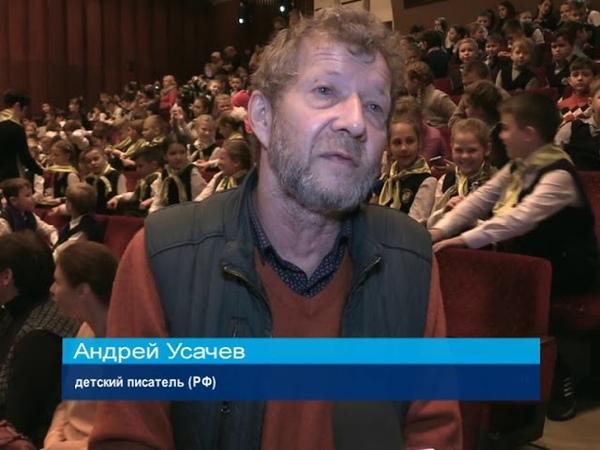 ГТРК ЛНР. Детский писатель из России Андрей Усачев приехал в Луганск. 6 декабря 2018