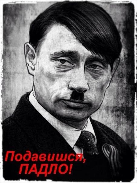 Аннексия Крыма обошлась украинской армии в 18 миллиардов гривен, - СМИ - Цензор.НЕТ 1288
