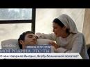 Эпизод из 59 серии МРЭТ О чем говорила Йылдыз Якубу больничной палатке