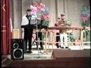 Отчетный концерт 1997 014