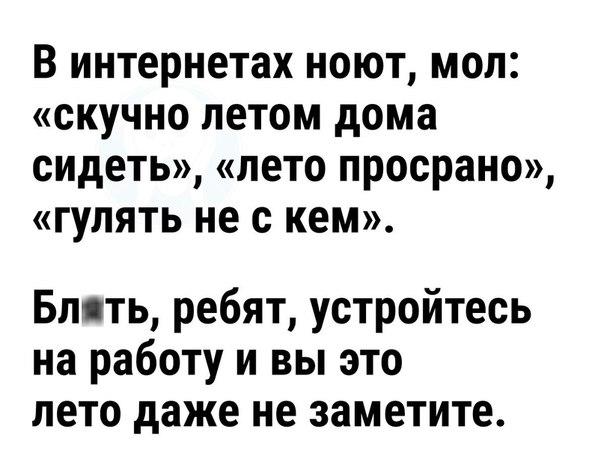 Фото №456452052 со страницы Стаса Моховикова