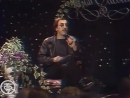 Андрей Резников, Михаил и Сергей Боярские в передаче Счастливый случай (1992 год)