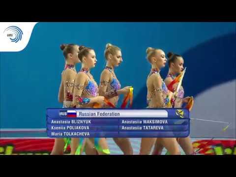Russia - 2016 Rhythmic Europeans, 5 ribbons final