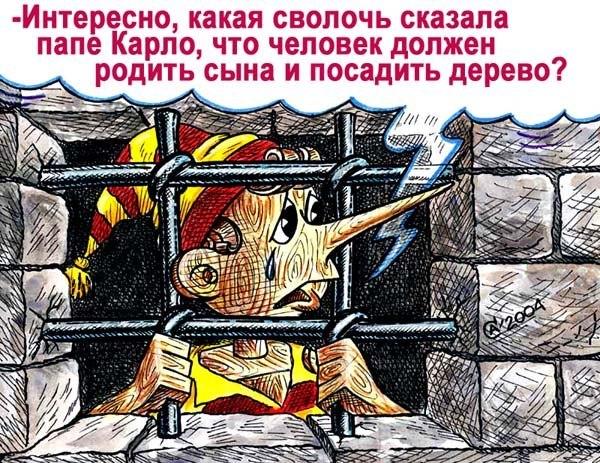 Террористы пытались штурмовать позиции украинских воинов вблизи  Дебальцево и Чернухино. Все нападения отбиты, - СНБО - Цензор.НЕТ 7286
