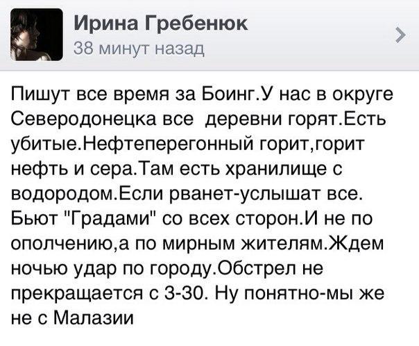 СВЯЩЕННАЯ ВОЙНА JOslDTaVeo0