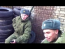 Valik Bax Армейские Приколы.Армия №1