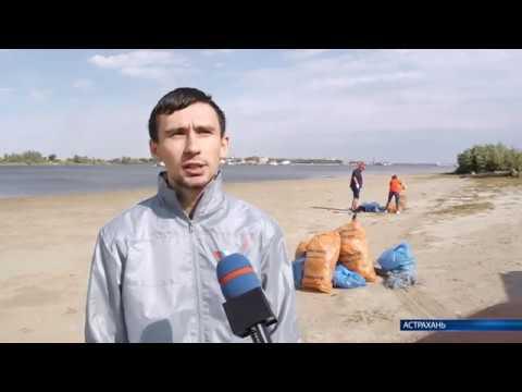 В Астраханской области прошла всероссийская акция ОНФ «Генеральная уборка страны»
