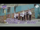 [GOT7's HARD CARRY 2] Эпизод 1 [русс. саб]
