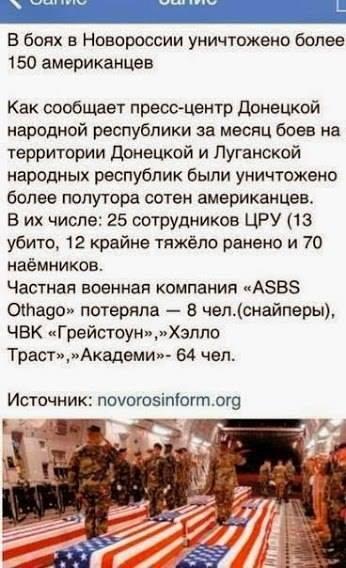 Из плена освобожден боец 24-й бригады Валерий Холонивец - Цензор.НЕТ 2386