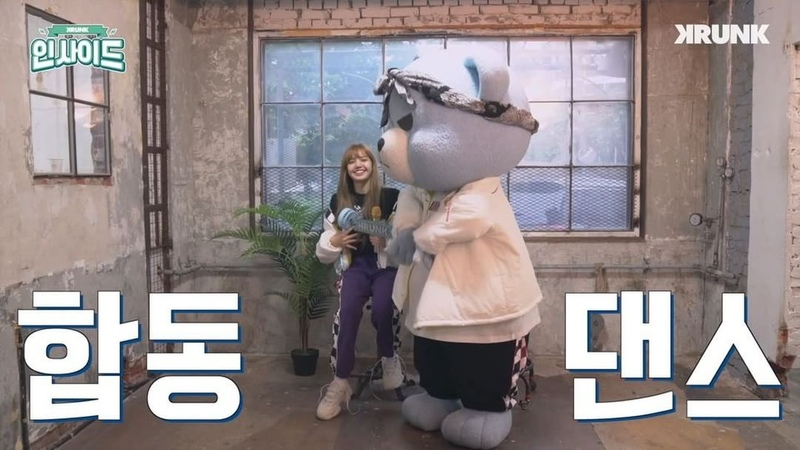 """🅚🅡🅤🅝🅚 on Instagram: """"[KRUNK INSIDE] LISA Ep.01 will be uploaded on my You Tube Channel! Please ship us! ✅Where? My You Tube Channel! ✅When? 201806..."""