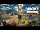 Far Cry 5 - Шуткуем над сектантами в день дурака