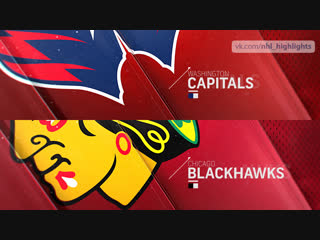 Washington Capitals vs Chicago Blackhawks Jan 20, 2019 HIGHLIGHTS HD