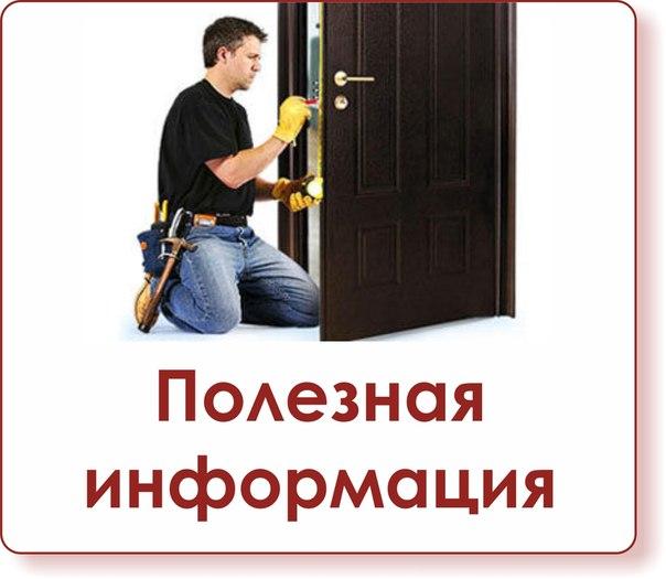 стальная дверь без отдели для дачи