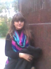 Лена Селезнева, 2 мая 1977, Черкассы, id179346865