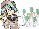 Miku Hatsune ~ 15 Years of Pursuing a Cute Boy