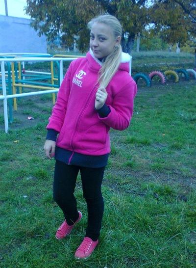 Анна Паравин, 12 декабря , Одесса, id175490885
