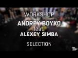 PROТАНЦЫ Лагерь 2018: Андрей Бойко feat Алексей Simba (Selection)