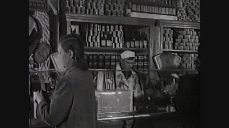 ОСТРОВ САХАЛИН (1954) - документальный. Эльдар Рязанов