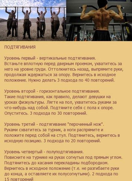 Фото №431214118 со страницы Nurislam Katipov