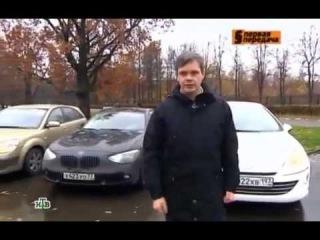 Супротек в Первой Передаче на НТВ 26.10.2014
