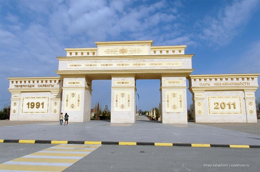 Триумфальная арка, Парк Независимости, Шымкент 2019