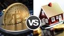 Куда Вложить Деньги в 2019 Недвижимость vs Биткоин