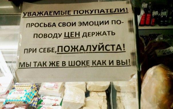 ОБСЕ продолжает верификацию отведенного вооружения на Луганщине, - спикер АТО - Цензор.НЕТ 1183