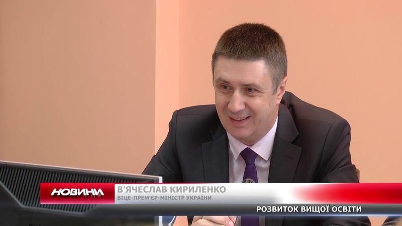 До Сум завітали Віце-прем'єр-міністр України та заступник міністра освіти і науки