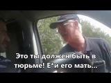 Ты папуас блять! Реальное видео с регистратора В этом ролике снятом в солнечном Израиле вопрос чурок