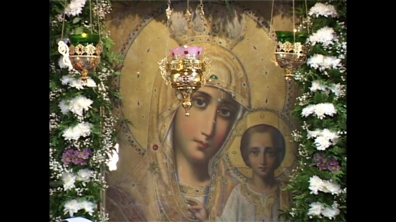 Казанская икона Преблагословенной Богородицы 1440 p. 24.07.2017 (1)