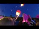 Запуск небесных фонариков в память о погибших детях Донбасса
