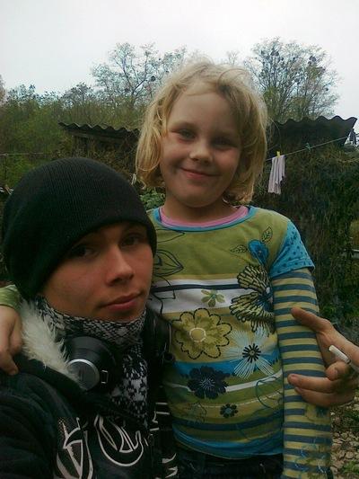 Александр Ильницкий, 27 февраля , Киев, id29805214