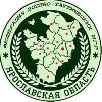 Логотип ФЕДЕРАЦИЯ ВОЕННО-ТАКТИЧЕСКИХ ИГР ЯО