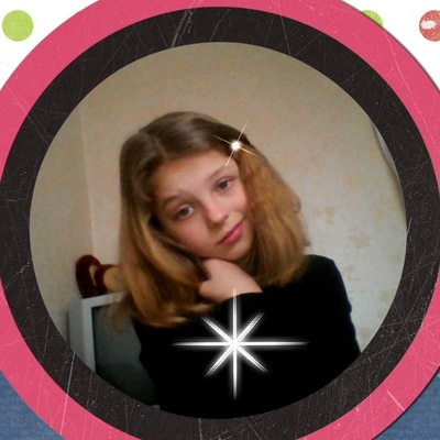 Лиза Лисица, 7 ноября , Владикавказ, id174249874