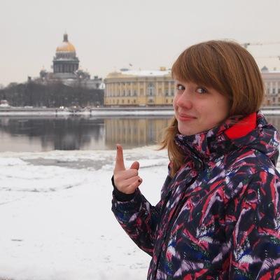 Ирина Козлова, 24 августа 1993, Ижевск, id5058355