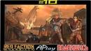 Red Faction™: Guerrilla Re-Mars-tered ► Стахановец ► Прохождение 10