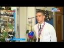 Чествование Астраханских гребцов