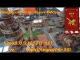 Эпизод№59 Battle Report. LordK.D.A.(CSM AL) vs SunPlamen(GK+IK)
