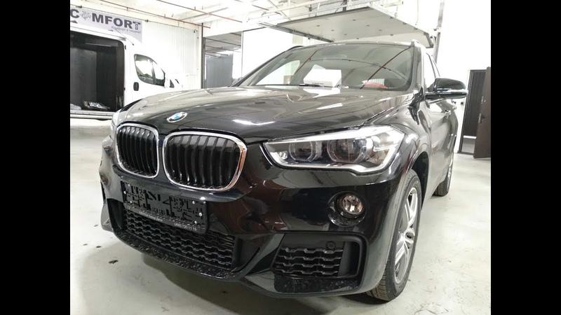 BMW X1 установка противоугонного комплекса