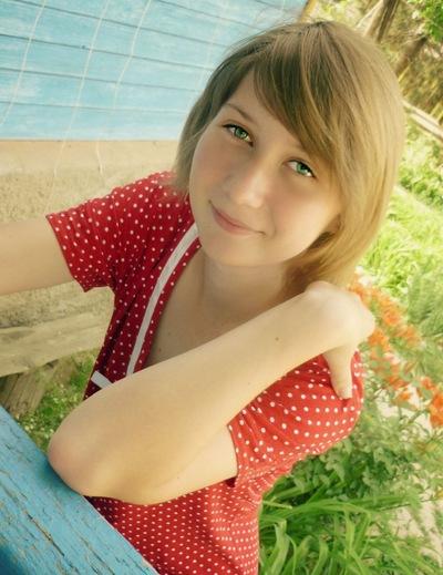 Наталья Заинчковская, 15 августа 1996, Волгоград, id188031528