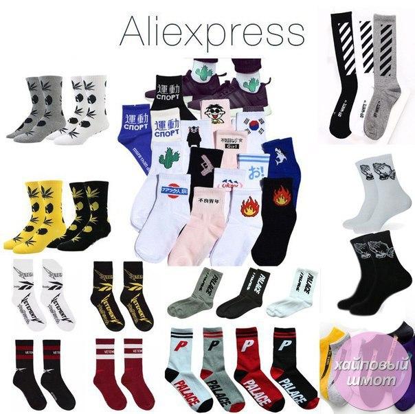 Магазин с огромным выбором носков