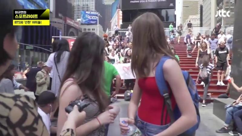 뉴욕 타임스퀘어 광고판에 등장한 방탄소년단(BTS)! 이규연의 스포트라이트 154회.mp4