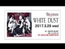 [jrokku] The THIRTEEN - GAMUSHARA WHITE DUST (аудио-сэмплы)