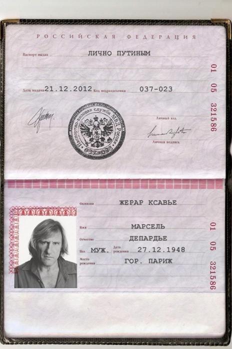 Могут ли банки просить скан паспорта интеллект, хоть
