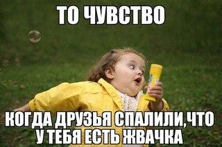 http://cs421423.vk.me/v421423542/99a3/M5eZtuV5Bl8.jpg