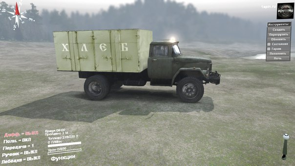 ЗиЛ-130 «Амур» для 03.03.16