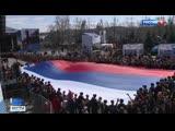 Крым вошел в состав Российской империи 236 лет назад