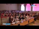 Молодые педагоги со всей республики продемонстрировали свои таланты - Вести Марий Эл