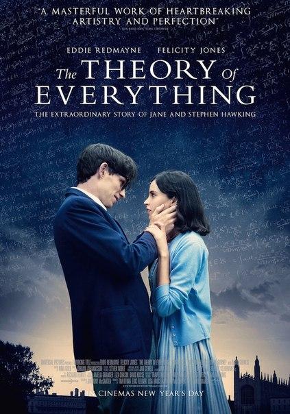 Вселенная Стивена Хокинга (2015)