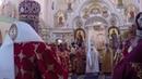 Хиротония во епископы архимандрита Гедеона Харон 18.06.2018